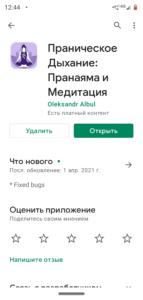 Screenshot_20210416-124436.png
